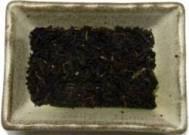 Hunwal Assam Tea