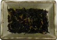 Nine Bend Black Dragon China Black Tea
