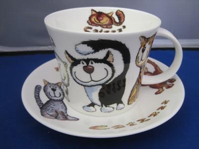 Catz Breakfast Cup