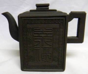 Block Yixing Teapot