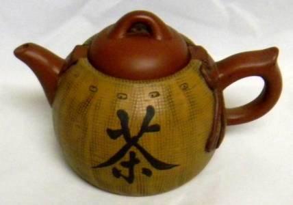 Sack Yixing Teapot